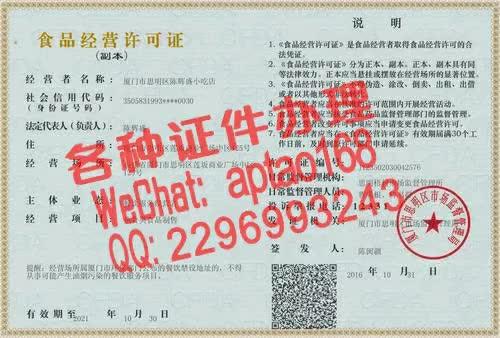 Watch and share 3r9nf-哪里能办监理工程师资格证书V【aptao168】Q【2296993243】-9jnh GIFs by 办理各种证件V+aptao168 on Gfycat