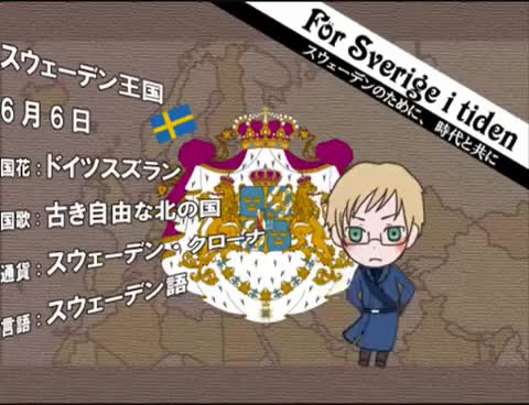 Watch and share Hetalia GIFs on Gfycat