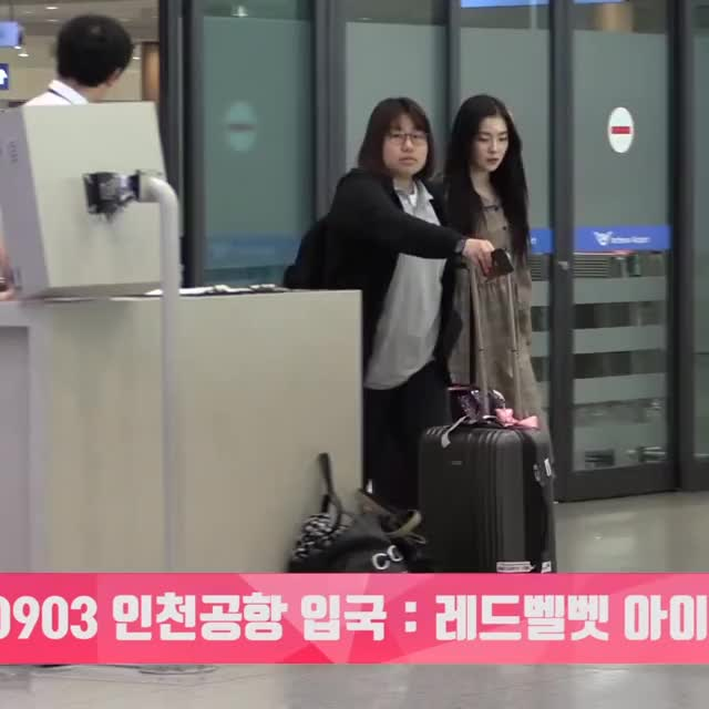 Watch and share 170903 아이린 Irene 1 - Red Velvet 세젤예 인천공항 입국 Youtube [-1p9fTIA3lQ] GIFs by bjh0329 on Gfycat