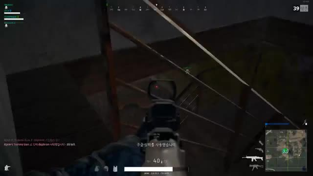 Watch SHIT SHIT SHIT GIF by pKez (@nashara) on Gfycat. Discover more pubattlegrounds, pubg GIFs on Gfycat