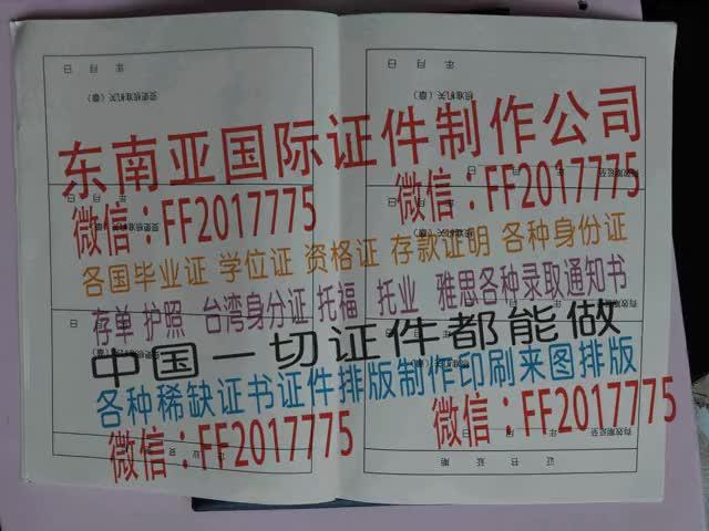 Watch and share Flbndd(哪里能办水电工程师证(微FF2017775信)专业制作j11zj GIFs by 各种证件制作-微信:FF2017775 on Gfycat