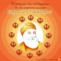 Watch and share Guru Nanak Jayanti GIFs on Gfycat