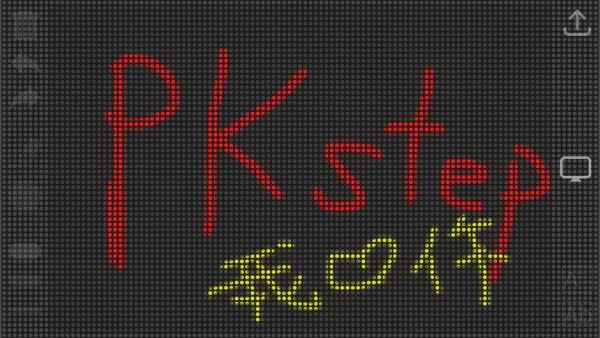 Watch and share 123 GIFs by PKstep on Gfycat