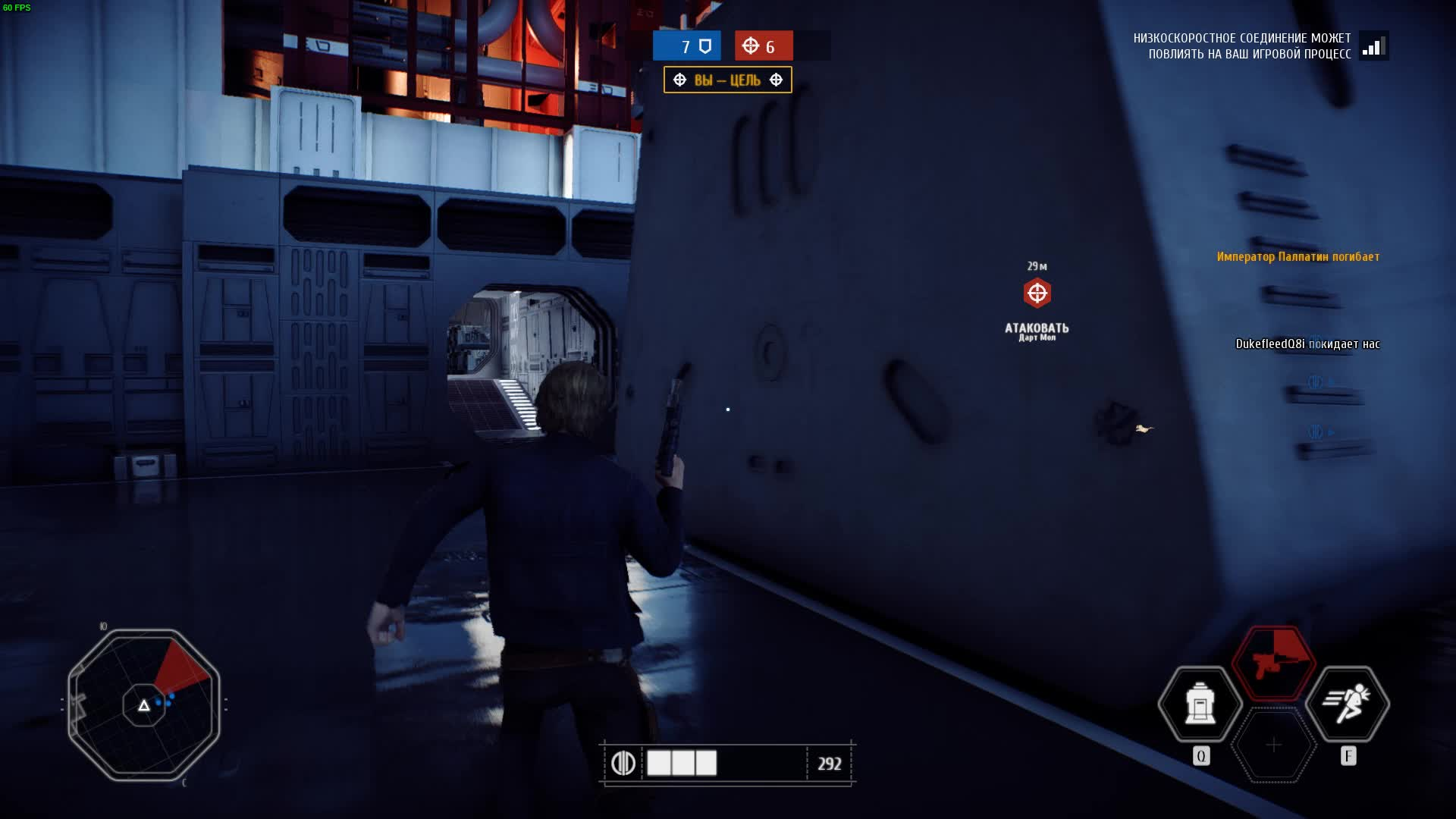 starwarsbattlefront, Never tell him odds GIFs