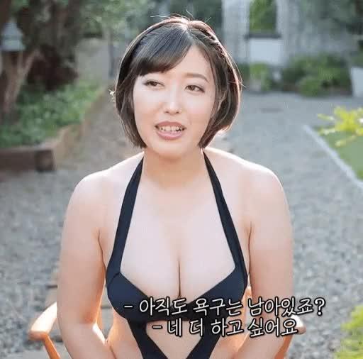 Watch and share 미즈노 아사히 복귀 1 GIFs on Gfycat