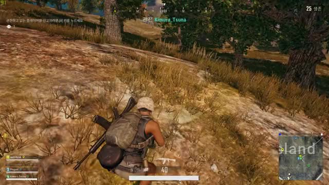Watch and share Pubg GIFs and Omg GIFs by MissioN on Gfycat
