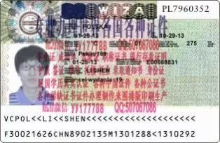 Watch and share Amhk-新加坡购买假证@微信YY177788@专业制作高仿证件 GIFs by 办理各种高仿证件+微信YY177788, on Gfycat
