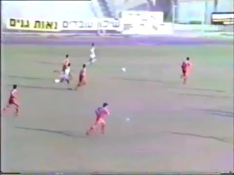 Watch Hapoel Petah Tikva Vs. Hapoel Tel-Aviv - 1988/89 - Oz Ilya Goal (reddit) GIF by @amitb on Gfycat. Discover more related GIFs on Gfycat