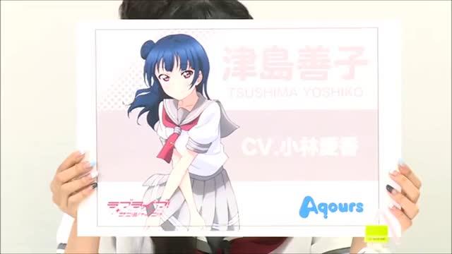 Watch Kobayashi Aika being a dork GIF by @melodii on Gfycat. Discover more Love LIve Sunshine! GIFs on Gfycat