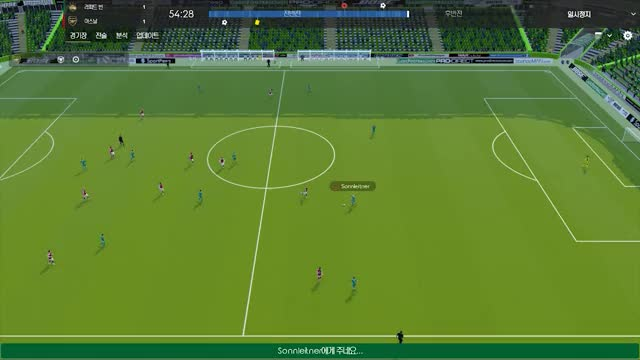 Watch and share Fifa GIFs by ktw02269 on Gfycat