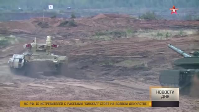 Watch and share БМПТ-72 (BMPT-72) Armored Fighting Vehicle GIFs by st_Paulus on Gfycat