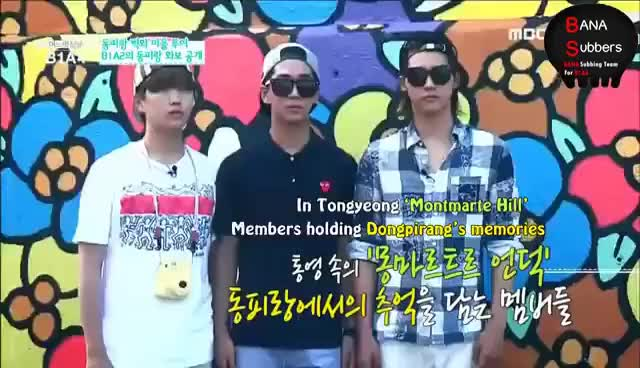 Watch b1a4 GIF on Gfycat. Discover more b1a4, one fine day GIFs on Gfycat