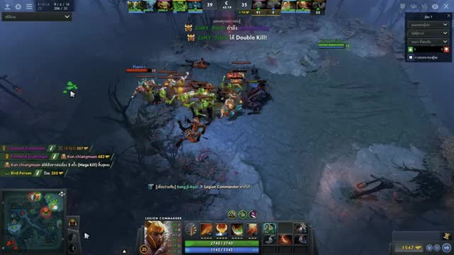 Watch and share Dota2 GIFs by Bazilité Latae on Gfycat