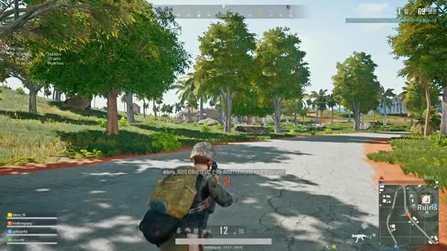 Watch and share Pubg GIFs by 김성천 on Gfycat