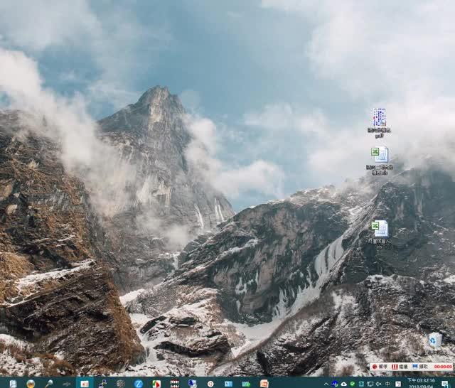Watch and share WIN10輸入法新增移除 GIFs on Gfycat