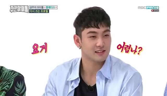 Watch 170830 Weekly Idol Full EP.318 - NU'EST W, PRISTIN, Han Dong Geun & Raina (After School) GIF on Gfycat. Discover more related GIFs on Gfycat