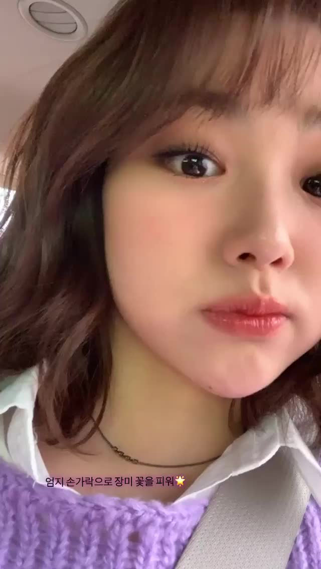 Watch and share Kang Mina GIFs and Gugudan GIFs by mb9023 on Gfycat