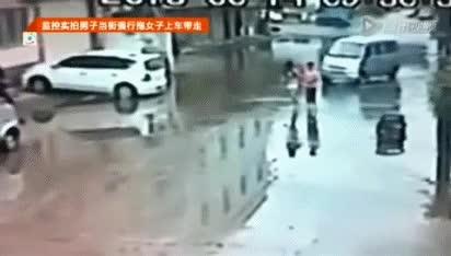 Watch and share 어메이징한 중국의 인신매매 현장 GIFs on Gfycat