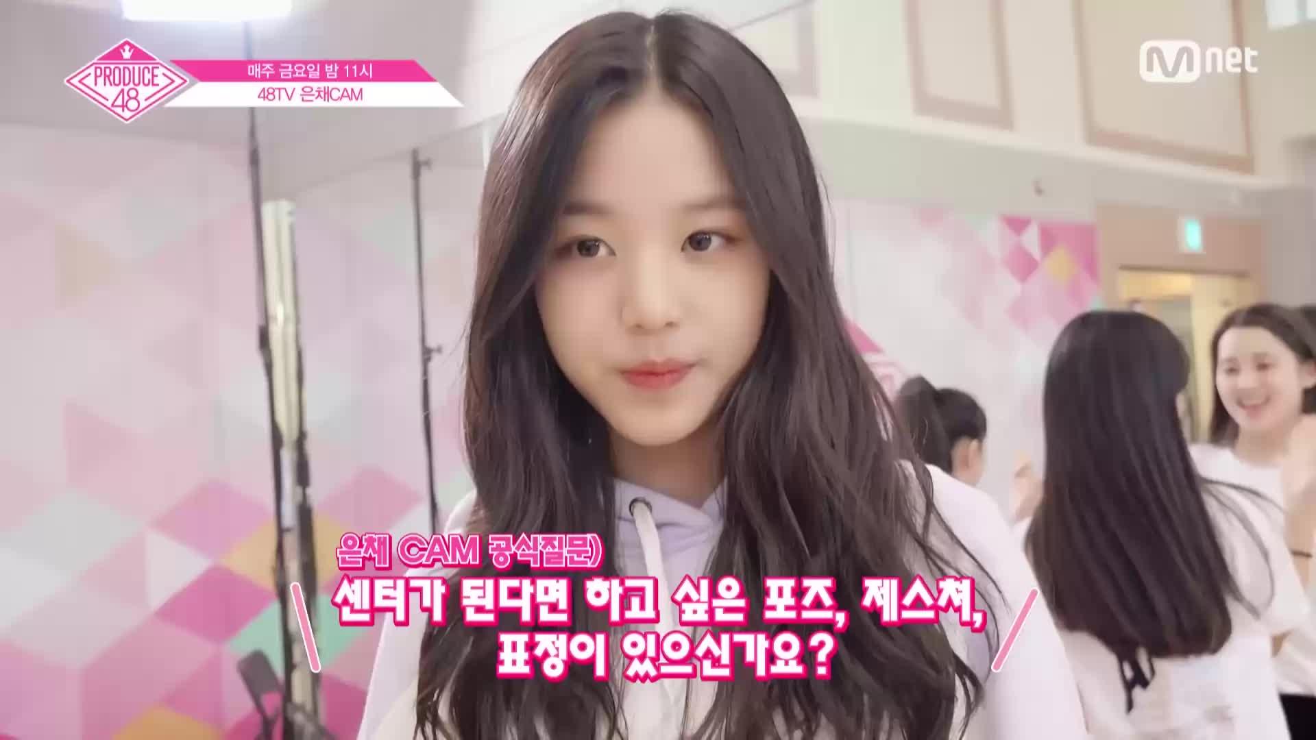 48TV Pick Me (Behind) - Jang Wonyoung (1) GIFs