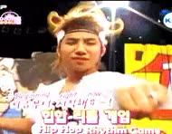 Watch (in)famous GIF on Gfycat. Discover more ahahha, baby bang, big bang, daesung, g-dragon, gifs, i made, k-pop, no notes because it's a shitty edit, seungri, t.o.p, taeyang, top GIFs on Gfycat