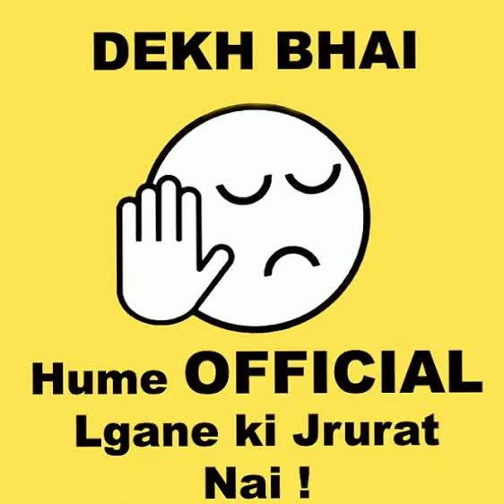 Watch and share 20+ Dekh Bhai Trolls,memes,dp,jokes | Create Your Own Dekh Bhai Images GIFs on Gfycat