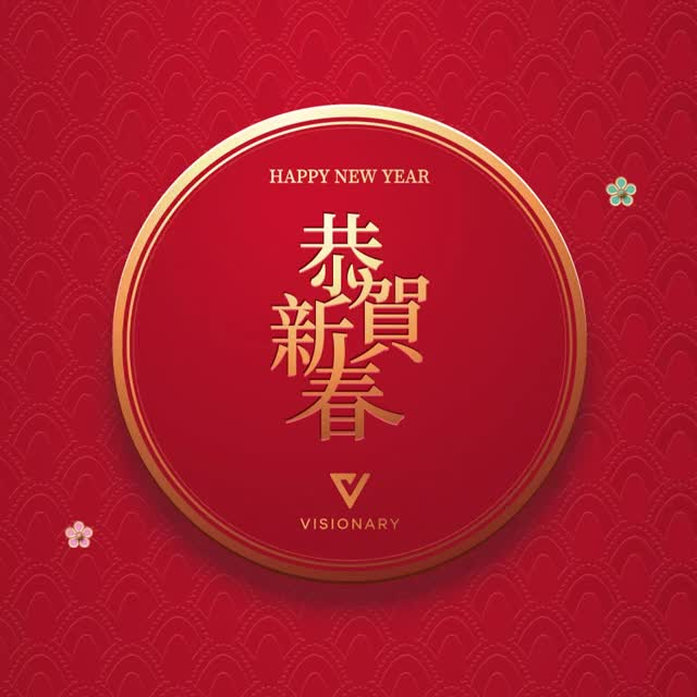 Watch and share CNY-2019-motion2 GIFs on Gfycat