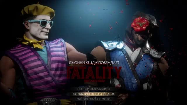 Watch and share Mortal Kombat 11 20190423124258 GIFs by Finak DRM on Gfycat