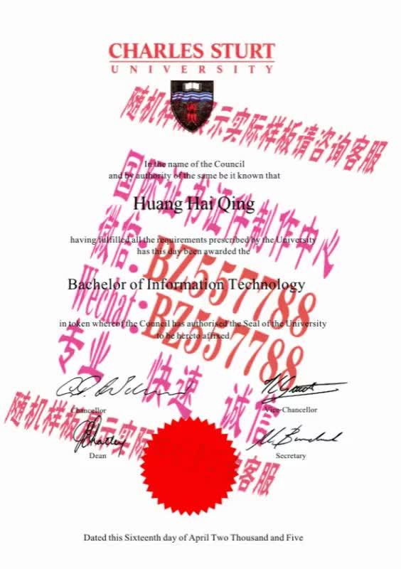 Watch and share 购买马凯特大学毕业证成绩单[咨询微信:BZ557788]办理世界各国证书证件 GIFs on Gfycat