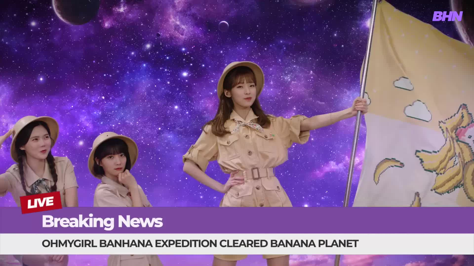 [MV] OH MY GIRL BANHANA(오마이걸 반하나) Banana allergy monkey(바나나 알러지 원숭이) GIFs