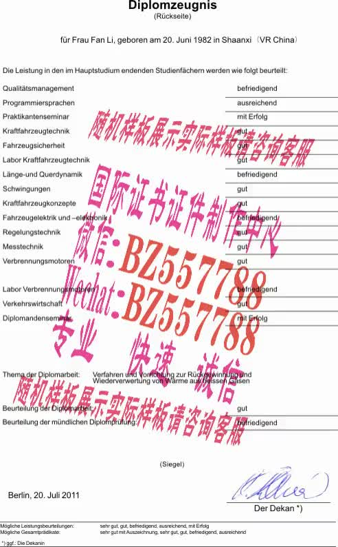 Watch and share 制作香港身份证[咨询微信:BZ557788]办理世界各国证书证件 GIFs on Gfycat