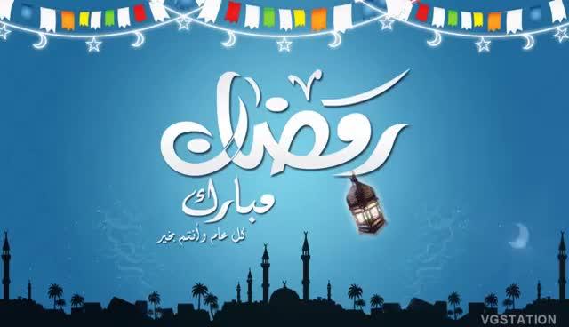 رمضان مبارك - مقدمة او نهاية لقناة VGStation - من تصميمي