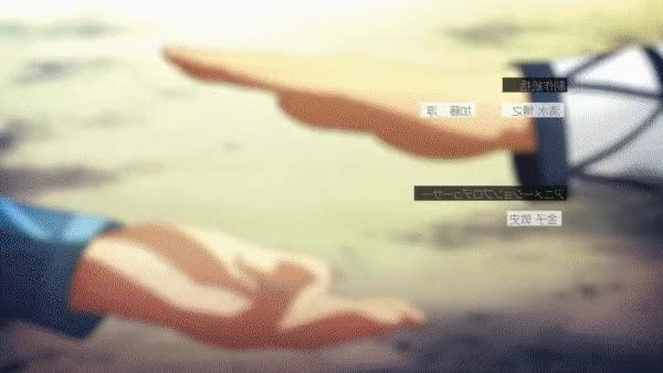 Watch Sao handshake invertido GIF on Gfycat. Discover more related GIFs on Gfycat