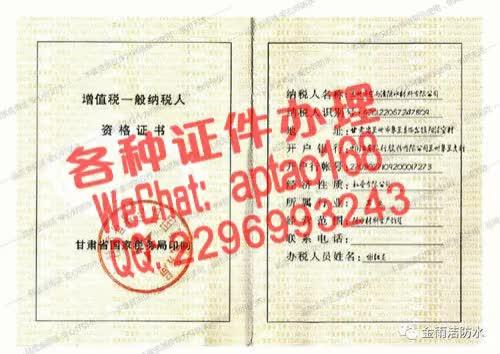 Watch and share 1x3nr-怎么办假会计职称证V【aptao168】Q【2296993243】-9pnz GIFs by 办理各种证件V+aptao168 on Gfycat