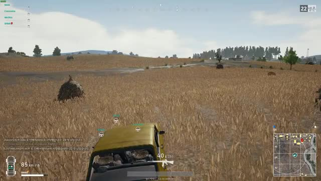 Watch and share PlayerUnknown's Battlegrounds 116 GIFs by tochyion on Gfycat