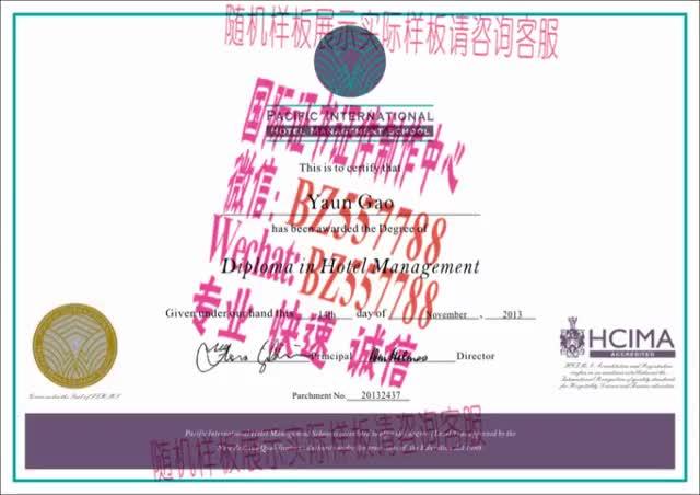 Watch and share 办理欧柏林学院毕业证成绩单[咨询微信:BZ557788]办理世界各国证书证件 GIFs on Gfycat