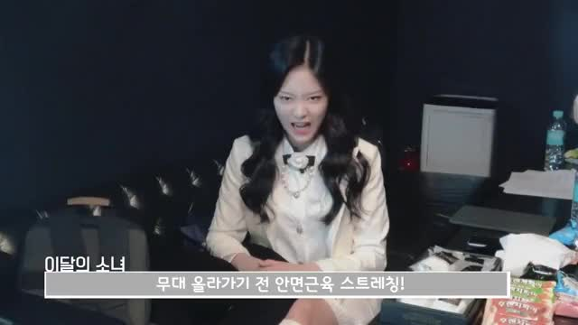 Watch and share Hyunjin GIFs and Heejin GIFs by petsweat on Gfycat