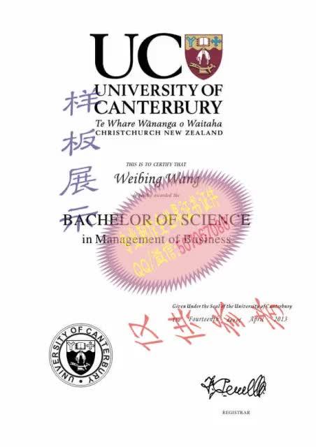 Watch and share 新西兰坎特伯雷大学University Of Canterbury GIFs by 办理各类高仿证件【QQ/微信:507067086】 on Gfycat