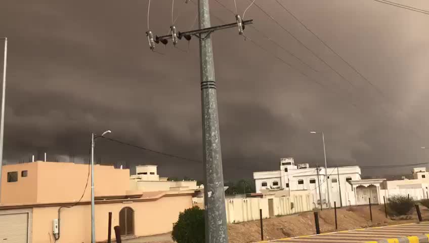 forecast in Saudi Arabia, forecast in Saudi Arabia GIFs