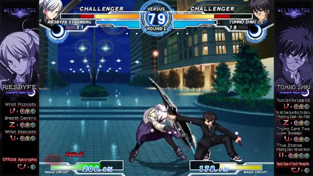 Watch and share Melty Blood GIFs and Steam GIFs by ggx2ac on Gfycat