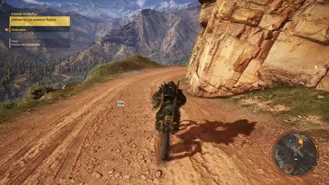 Watch Tom Clancy's Ghost Recon Wildlands 2018.06.29 - 23.36.56.14.DVR GIF on Gfycat. Discover more tomclancysghostreconwildlands GIFs on Gfycat