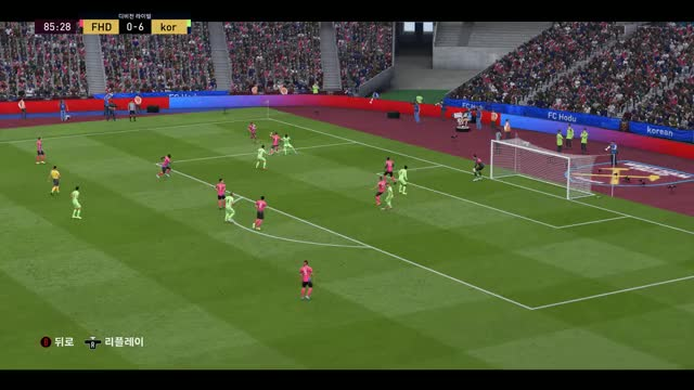 Watch and share South Korea GIFs and Soccer GIFs on Gfycat