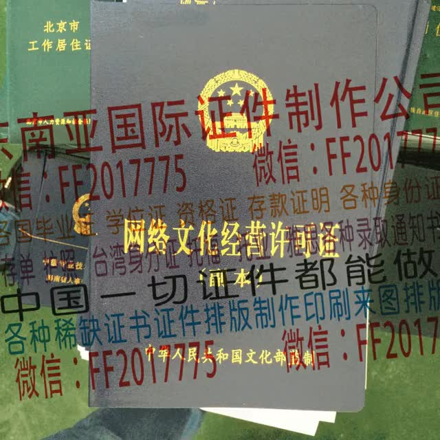 Watch and share Drtfvp(大学毕业证掉了怎么办怎么快速办理(微FF2017775信)专业制作r9nb1 GIFs by 各种证件制作-微信:FF2017775 on Gfycat