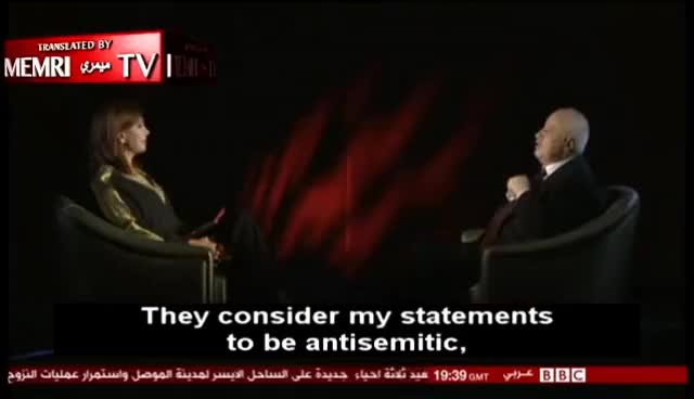 Watch and share MEMRI Considers Me Antisemitic Because I Want To Cleanse Palestine Of The Jews GIFs on Gfycat