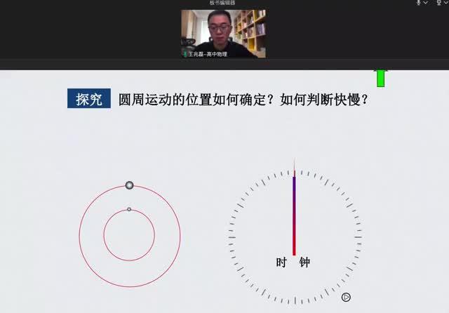 Watch and share 圆周运动 GIFs on Gfycat