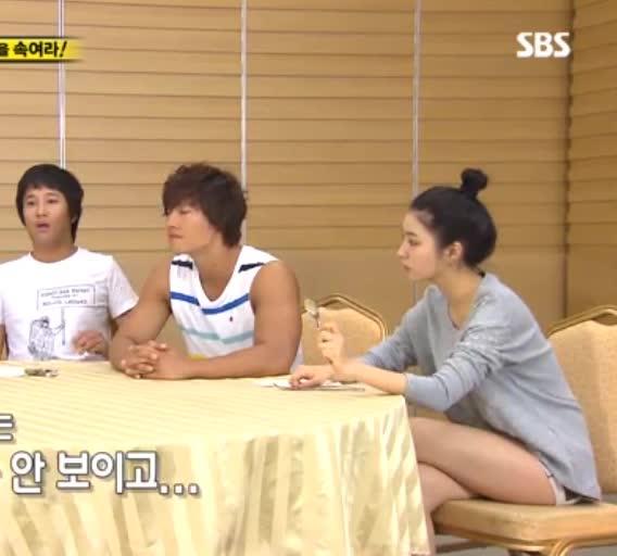 shin sae kyeong, 신세경 shin sae kyeong 04 GIFs