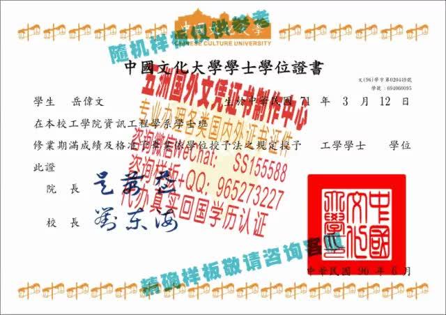 Watch and share 哪里能做假加拿大结婚证书[WeChat-QQ-507067086]各种证件制作 GIFs by 各国证书文凭办理制作【微信:aptao168】 on Gfycat