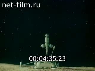 Watch and share Soviet Union GIFs and Luna 16 GIFs by ileach on Gfycat