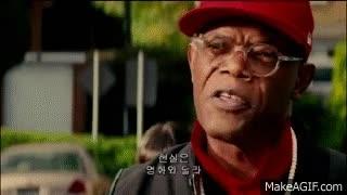 Watch and share Samuel L Jackson GIFs on Gfycat