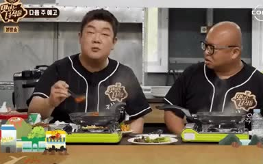 Watch and share Benedict Wong GIFs and Celebs GIFs on Gfycat