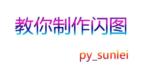 Watch and share 哪里有开发票 GIFs and 海南开发票 GIFs by bojuelin on Gfycat